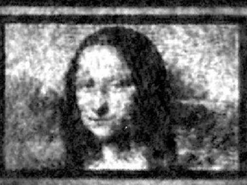 A Mona Lisa portrait has been created on a 'quantum canvas' as small as a human hair