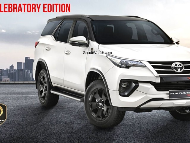 Toyota Fortuner TRD Celebratory Edition Launched – 5 Things To Know