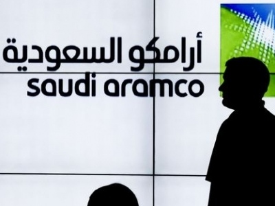 Saudi Aramco Poised To Announce IPO Plan In October