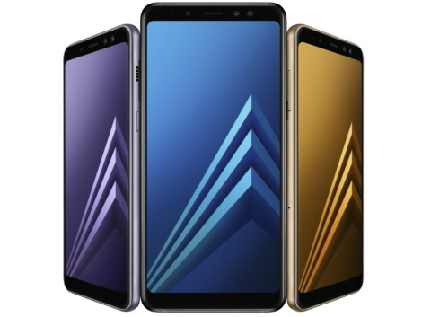 Samsung might be using its new Galaxy A8 smartphone as a testbed for a rumored Galaxy S9 feature