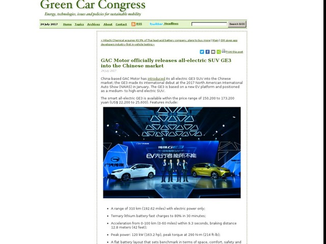 GAC Motor officially releases all-electric SUV GE3 into the Chinese market