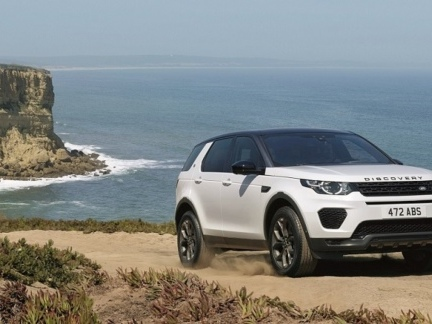 Land Rover Launches the MY 2019 Discovery Sport, Prices Start at INR 44.68 Lakh