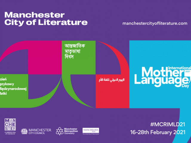 Manchester presents diverse programme to mark UNESCO International Mother Language Day