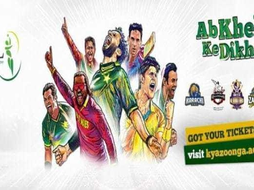 PSL Final 2017 buy PSL Final Tickets Online with price Detail