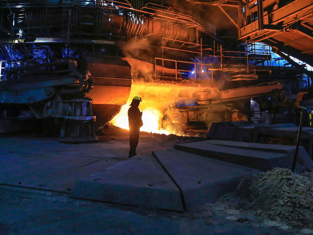 British Steel's rescue deal at a glance