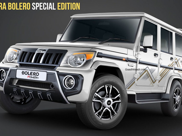 Mahindra Bolero Power+ Special Edition Shows Up In Video, Reveals Updates