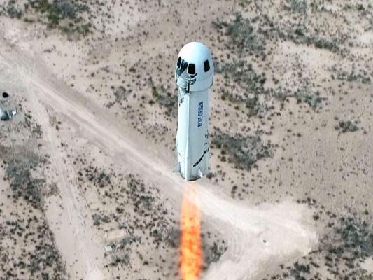 Watch Blue Origin launch a test of NASA's future Moon landing tech live