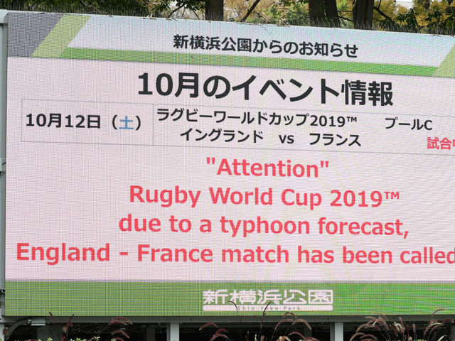 Typhoon Hagibis plunges Rugby World Cup into crisis as matches are cancelled