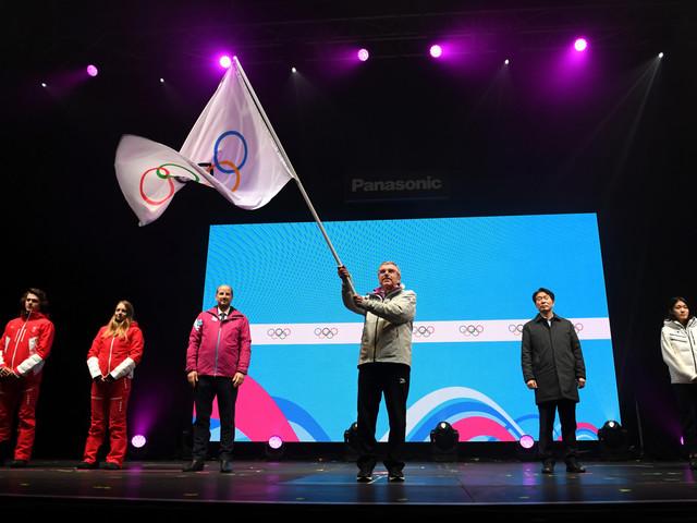 Lausanne 2020: Closing Ceremony