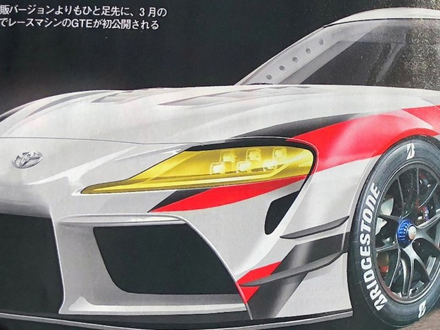 Leaked! This Might be the New Toyota Supra