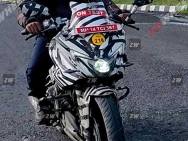 All-New Bajaj Pulsar 250 Launch This November – 5 Things To Know