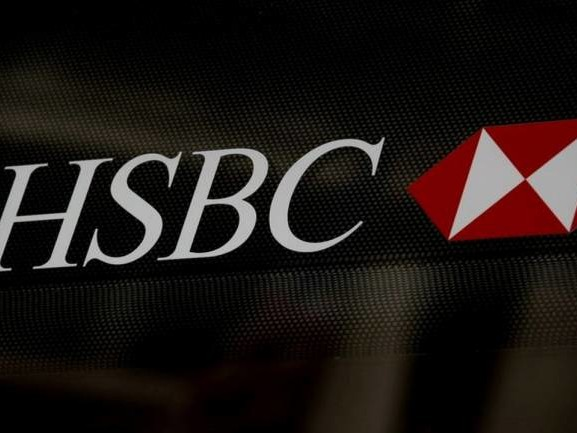 HSBC inaugurates international banking unit at GIFT City