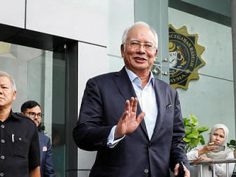 Hearing of Najib's appeals set for two days in Feb