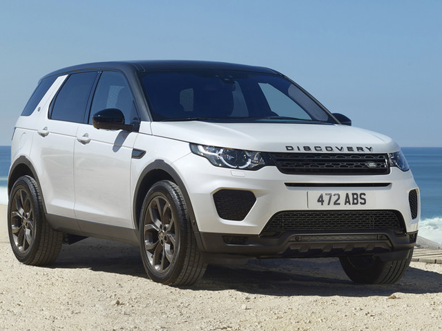 2019 Discovery Sport Landmark Edition launched at Rs 53.77 lakh