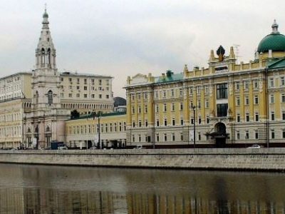 Rosneft Plans To Start Paying 50% Of Net Profit As Dividends