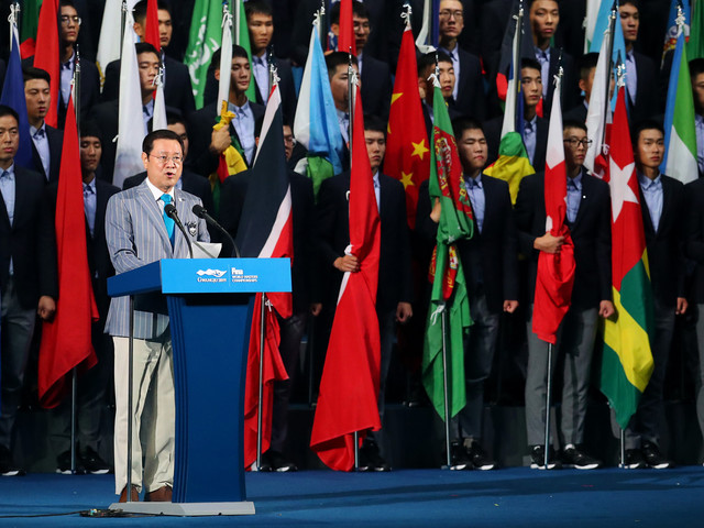 Gwangju Mayor says city will continue to seek peace for Korean Peninsula beyond FINA World Aquatics Championships
