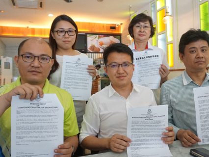 Johor DAP proposes SOP for electricity users seeking compensation