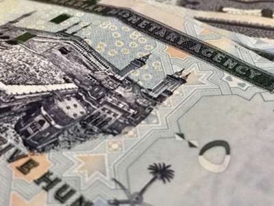 Value Of Saudi Oil Exports Soared 123% In June