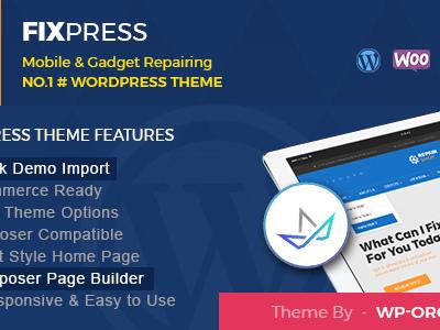 FixPress - Repairing WordPress Theme (Technology)