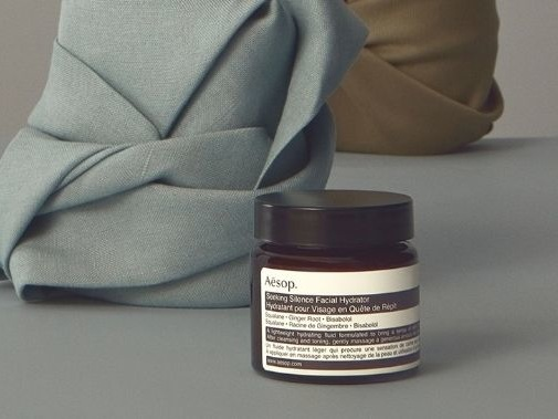 Luxury Facial Moisturizers - Aesop's Facial Moisturizer is Perfect for the Winter Season (TrendHunter.com)