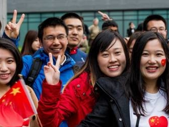 China's population set to peak at 1.44b in 2029