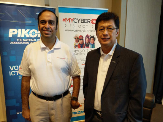 #MyCyberSale2017 launched today