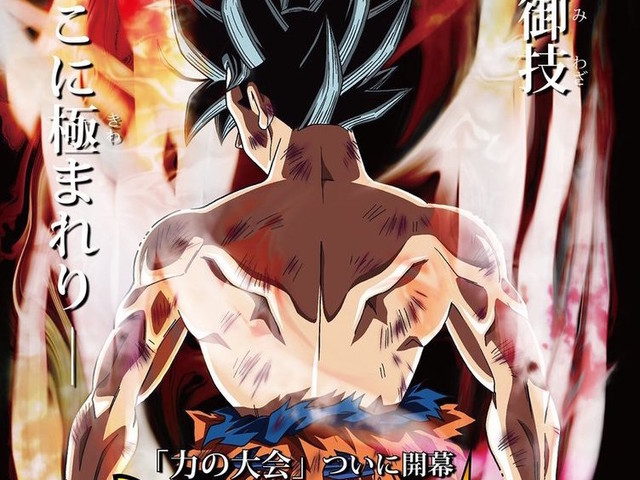 This Week in Animation: 'Dragon Ball Super' to Reveal Goku's ...