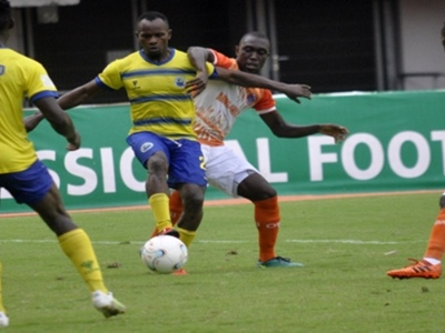 Akwa United defender Markson Ojobo: We have serious business in Asaba