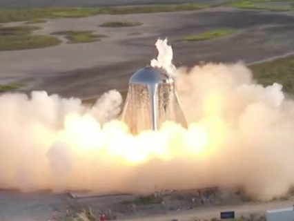 SpaceX tried to launch a Mars spaceship prototype on its first big flight, but the test was cut short after ignition