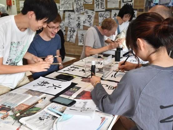 Japan Festival 14 August