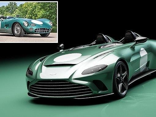 Aston Martin V12 Speedster DBR1 is a nod to the British brand's '50s racing legend