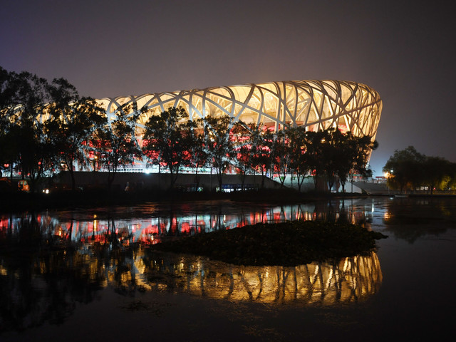Beijing 2022 make public call for Opening Ceremony ideas