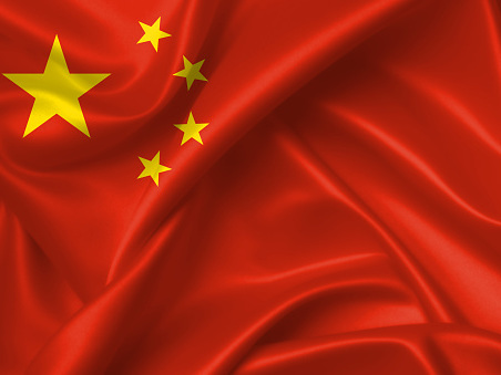 US-CHINA Relations Have Worsened