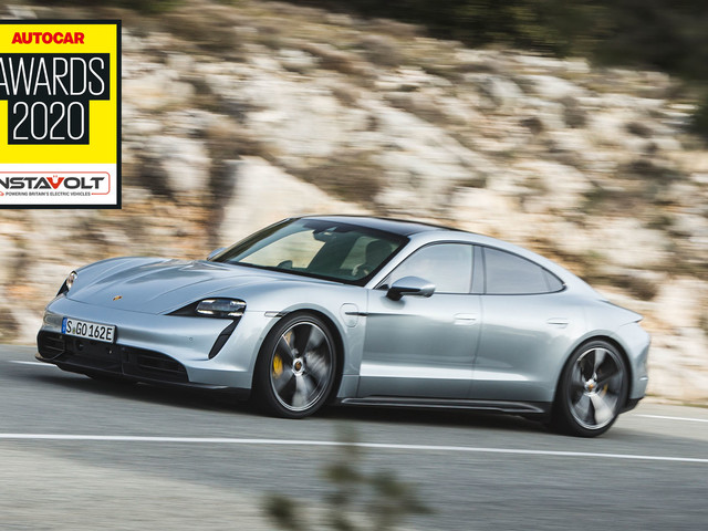 Autocar Awards 2020: Game Changer cars revealed