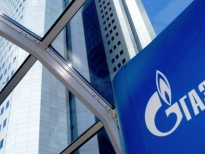 The Impact Of Gazprom's China-Russia Gas Pipeline