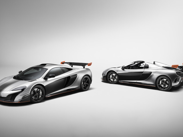 McLaren Customer Commissions Identical MSO R Coupe and Roadster