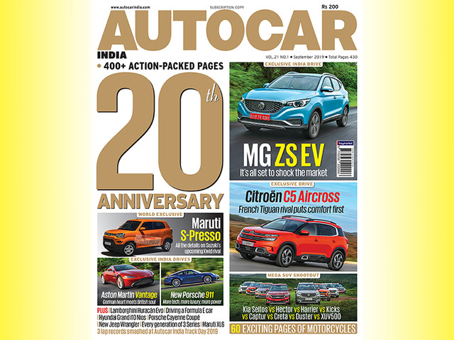 Autocar India's mega 20th Anniversary issue out now!