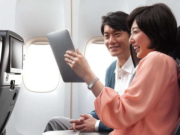 Travelport to form GDS partnership with Japan Airlines