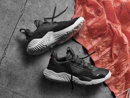 Artisanal Lifestyle Tech Sneakers - Jordan Brand's Delta SP Sneakers Arrive in Vachetta Tan (TrendHunter.com)