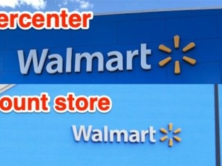 Walmart Supercenters have more than doubled the presence of the original Discount store model around the US. We compared the two and found that the supercenter has a surprisingly large grocery. (WMT)