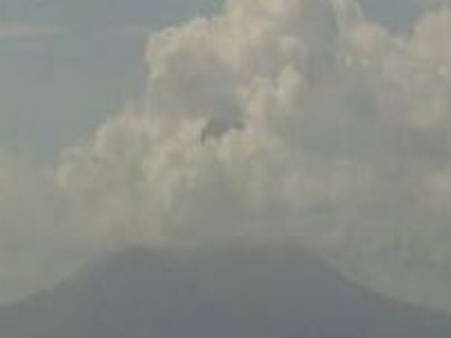 Mount Otake volcano erupts with lava spewing into air and ash 'to fall on village'