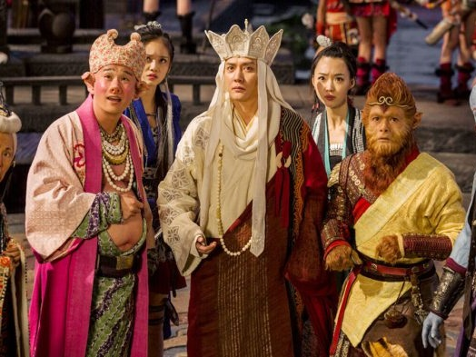 Film Review: 'The Monkey King 3'