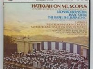 Bernstein and Stern play the 1967 Jerusalem victory concert