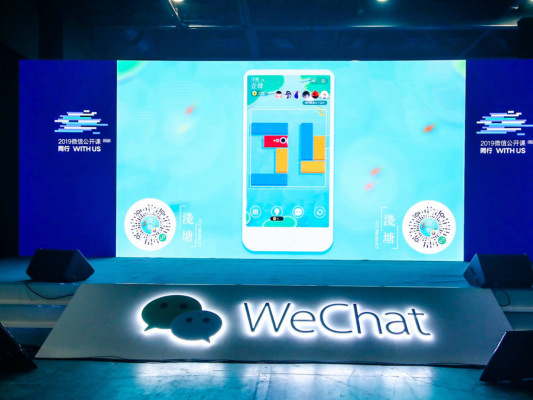 WeChat is quietly ranking user behavior to play catch-up with Alibaba