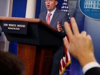 The Latest: Mulvaney says Ukraine remarks were misconstrued