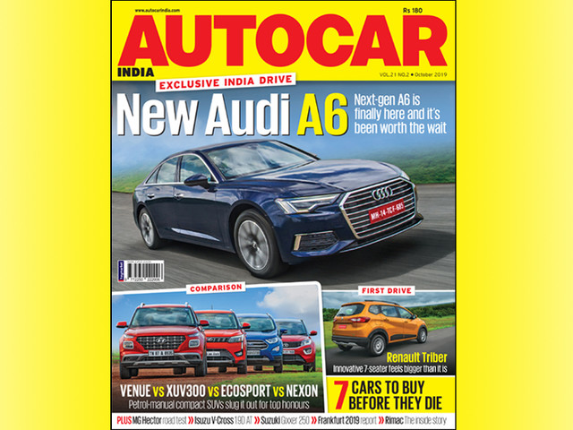 Autocar India October 2019 issue out now!