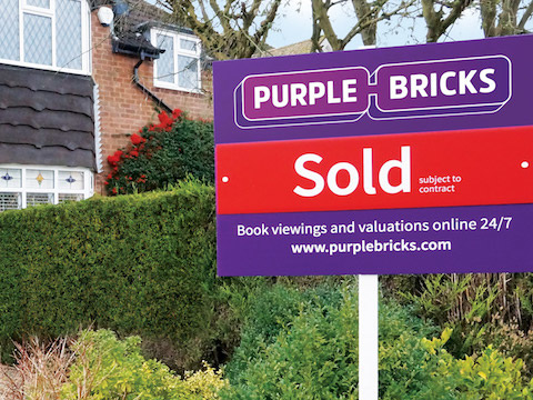 Why I'd avoid Purplebricks Group plc despite 150% revenue growth