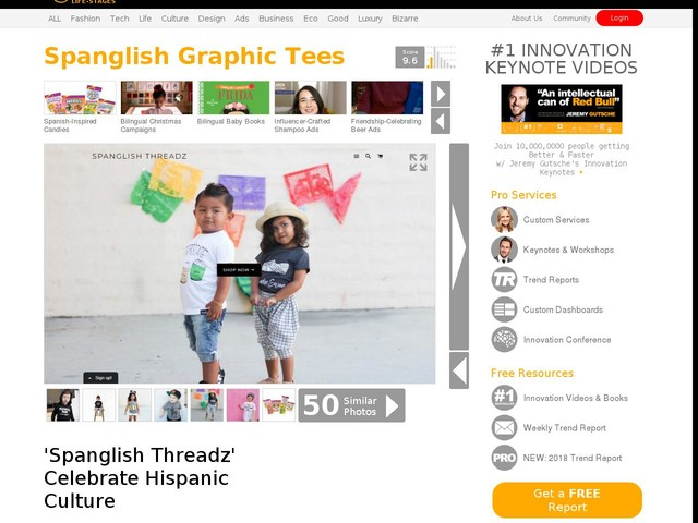 Spanglish Graphic Tees - 'Spanglish Threadz' Celebrate Hispanic Culture (TrendHunter.com)