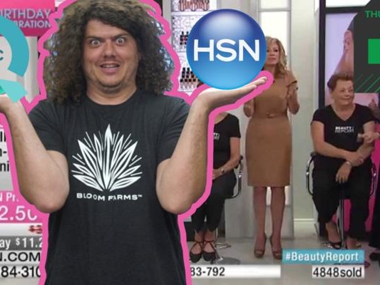 Crunch Report | QVC Acquires HSN for $2.1 Billion