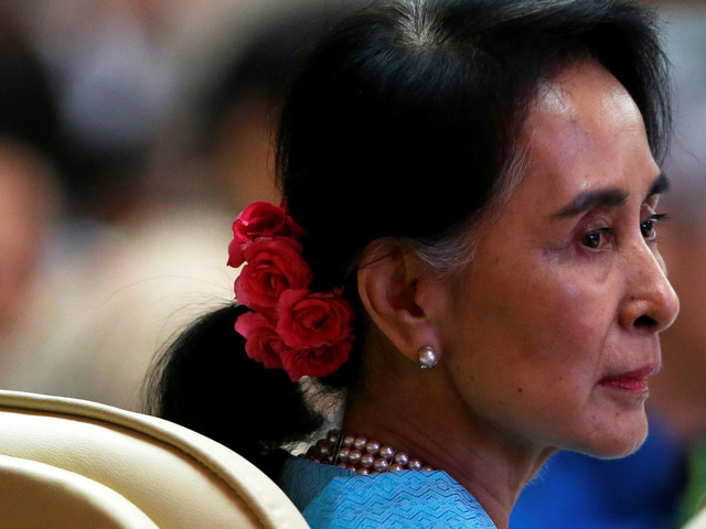 The Nobel Prize - And The Flaws Of Aung San Suu Kyi
